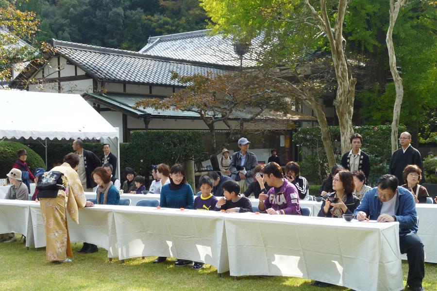 秋の茶会(野点席)
