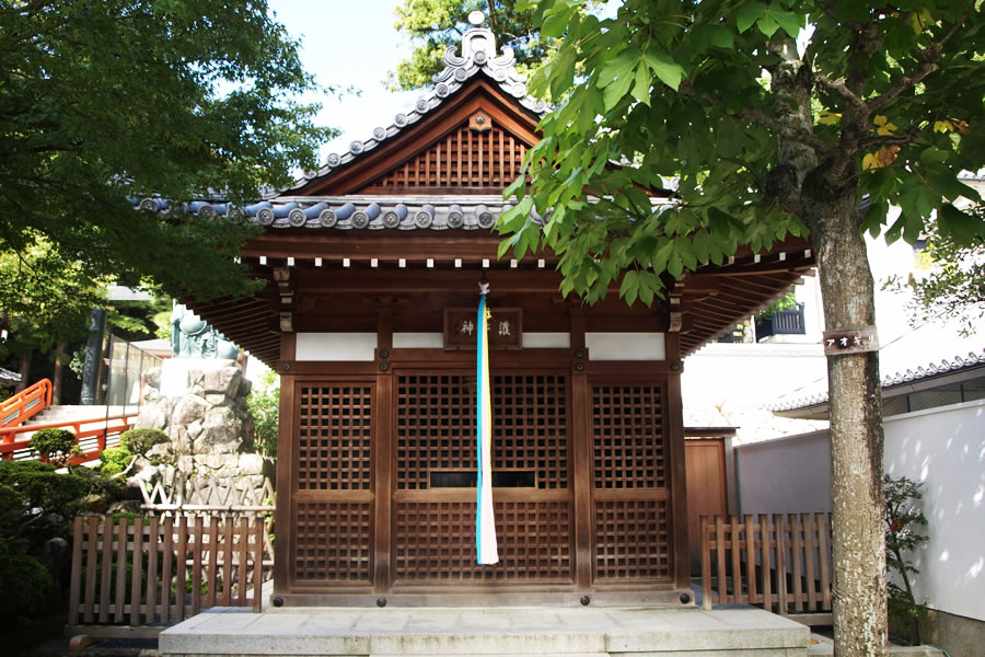 Gogyûshin-dô (Hall of a guardian deity, Gozuten'ô)