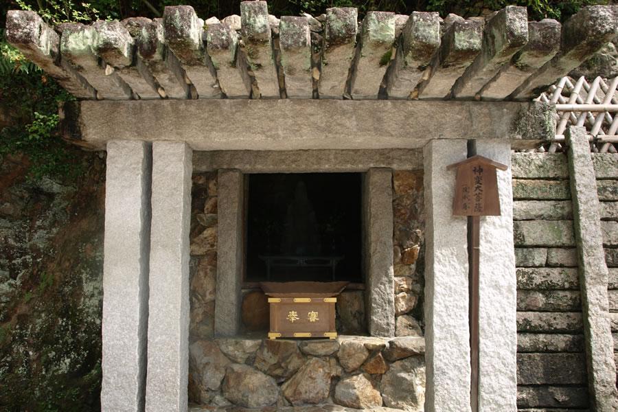 Gyôja-dô (Cave of En-no-gyôja)