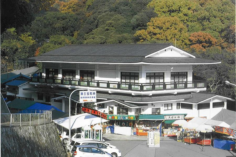 Seihô Bunka Kaikan (Seihô Culture Hall)