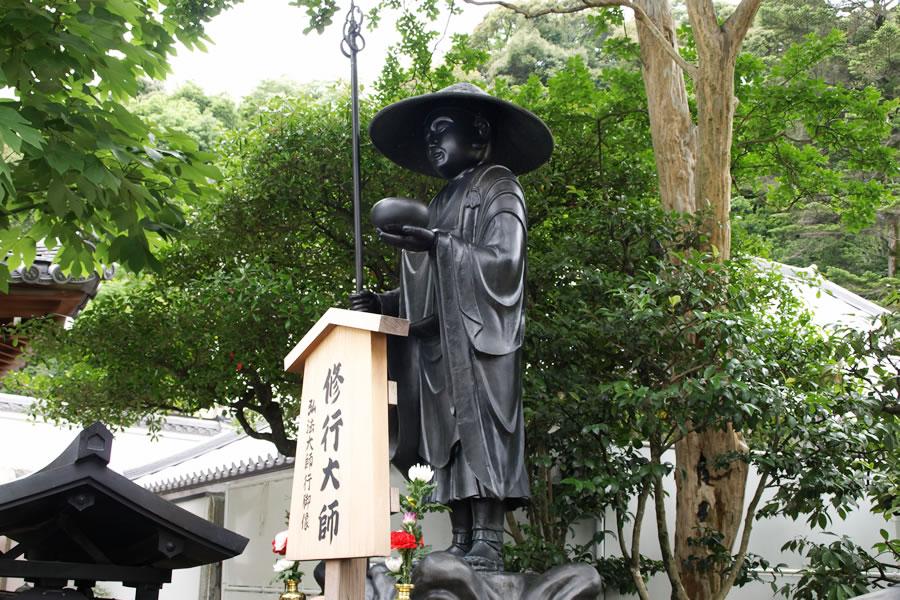 Statue of Kôbô-daishi (Priest Kûkai)