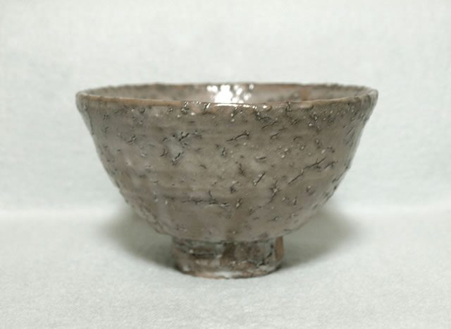 三輪休和 作 「萩茶碗」  銘 常盤