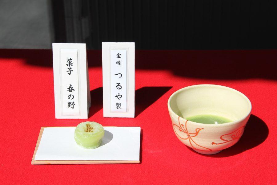 お茶券 1枚300円(お菓子付き)