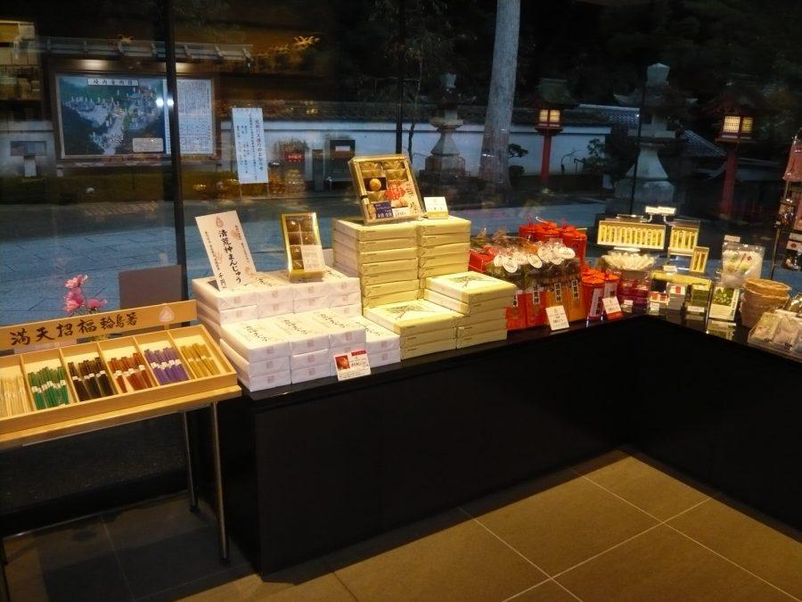 売店のお菓子コーナー