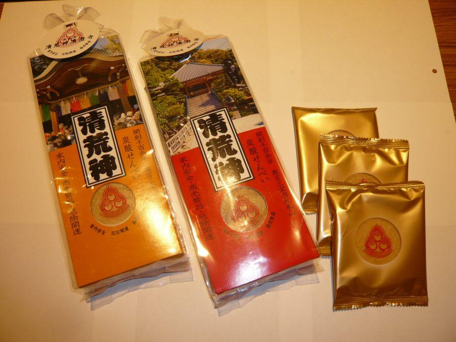 24枚入り・800円(税込)